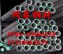 新闻:自贡X2CrTiNb18不锈钢圆棒材质相当于国内什么标准[股份@有限公司]