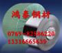 新闻:阜新022Cr11Ti不锈钢卷线哪里产的比较好[股份@有限公司]