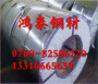 新闻:运城420F不锈钢哪里产的比较好[股份@有限公司]