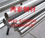 新闻:南昌S46020不锈钢卷线是什么材质[股份@有限公司]