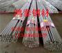 新闻:淮北1.4003不锈钢管料产量充足 规格齐全[股份@有限公司]