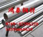 20MoCr3对应中国材质是什么、20MoCr3材质什么辨别、:新闻