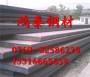 30MnB5是属于什么材质、30MnB5对应材质是哪个、:新闻
