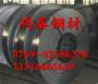 S355NLH对应国内牌号、S355NLH相当于中国什么钢号:新闻