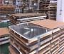 百色05Cr15Ni5Cu4Nb不銹鋼板材聯系方式