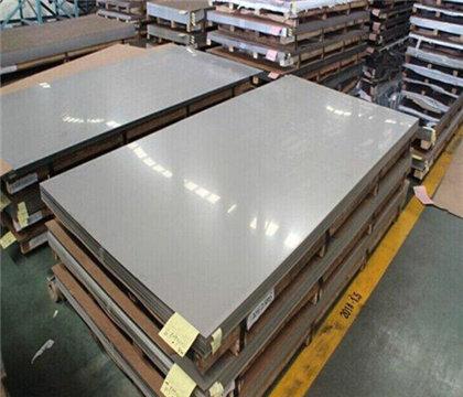 巴中1.4319不銹鋼板材廠家