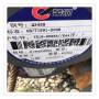 20CrNi合金圓鋼低溫多少 熱軋20CrNi合金圓鋼異型鋼