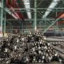 Q215A圆钢 12CRMO无缝钢管 钛合金板式换热器