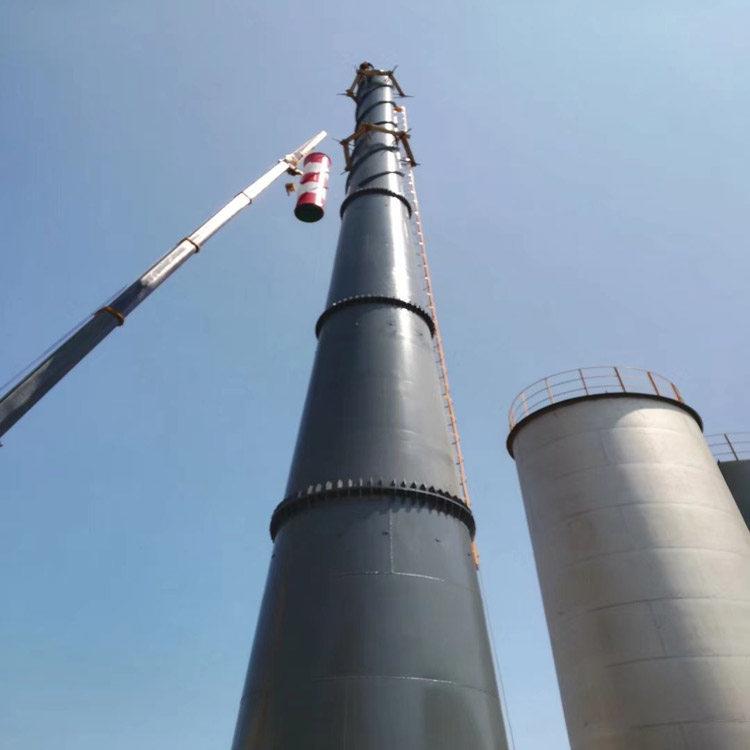 施工-新鄉--鐵煙囪拆除*重量