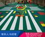 新闻;悬浮地板幼儿园山西临猗厂家排行榜【股份@有限公司】