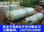 新华消防水罐纯水罐厂家直销价
