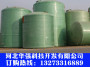 滦县消防水池家用储水罐哪里有卖