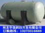 丰润消防水池50吨水罐专业厂家