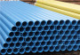 臺州螺旋DN700直縫化工環氧煤瀝青防腐鋼管【環保新聞】市場報價