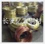 供应C3501W-H日本铅黄铜线