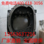 潍坊隆信发动机汽缸垫加工厂