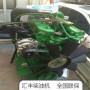雅安市装载机潍柴6113柴油机车叉小装载机铲车拖拉机小挖机