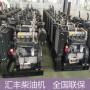 柘荣县装载机潍柴4105柴油机车叉小装载机铲车拖拉机小挖机