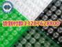 新闻/遵义30凸点向上塑料排水板
