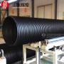 塑钢排水管 hdpe塑钢管 塑钢缠绕排水管 塑钢复合管