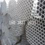 规格齐全现货批发郑州市新密市DN80(3寸)镀锌管和钢塑管