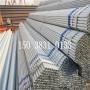 2020年07月11日河南省安阳市安阳县钢塑复合管市场价格规格齐全现货批发