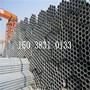 现货批发价格公道河南省漯河市10寸DN250给水用衬塑管和钢塑管