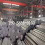 现货批发价格公道河南省信阳市1.2寸DN32给水用衬塑管和钢塑管