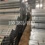 2020年09月12日涧西区钢塑复合管规格齐全价格合理