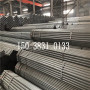 2020年08月12日河南省信陽市新縣鋼塑管襯塑管市場價格規格齊全價格合理