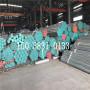 洛陽市西工區2020年10月15日鍍鋅鋼管市場行情規格齊全價格合理