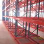 重型倉儲橫梁貨架-歡迎洽談特蕾莎南京工廠制造