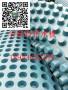 (扬州50高种植排水板)生产企业欢迎您