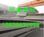 今日報價:滄源SNCM420合結鋼薄板@聯系方式