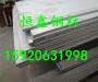 今日報價:濰坊4J43彭脹合金扁鋼@又叫什么材料