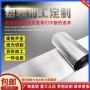 首頁 臨滄鋁板0.5毫米厚低價格