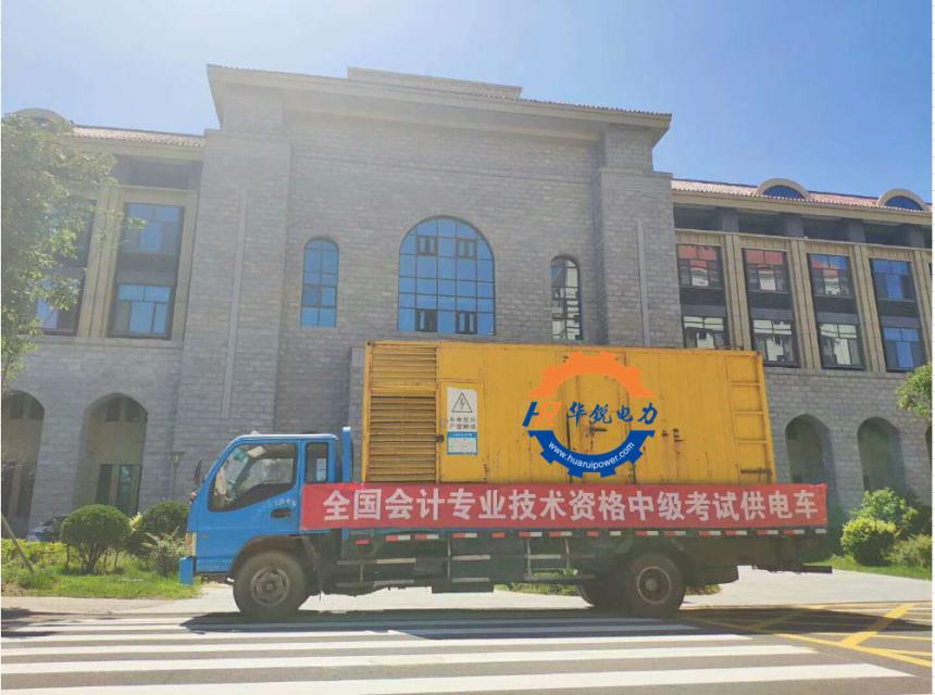 800KW專業發電機租賃一天多少錢徐州