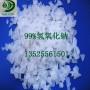 海南省澄迈县粒碱 用途批发价格