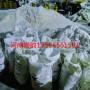 开县 脱硫  用途现货供应