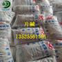 磴口县脱硫 厂家片碱厂家批发价格