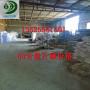 山东省潍坊市坊子区脱硫片碱片碱厂家批发价格