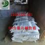 巴塘县脱硫片碱 用途批发价格