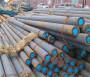 紹興4032合金鋼板材價格優惠