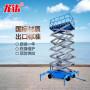杭州市江干区移动式液压升降机剪叉式升降梯热点