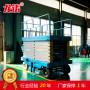 河南省平頂山市剪叉式升降臺移動式液壓升降平臺制造商