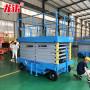 山东省青岛市高空作业平台电动升降平台厂家直销
