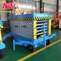 安徽省滁州市两轮牵引式升降机液压升降作业平台厂家规格齐全