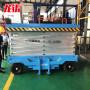 鞍山市海城市辅助自行走升降机4681012米移动升降机厂家介绍