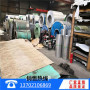 【】锦州304白钢板吨价格√新闻资讯【】锦州
