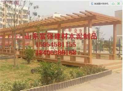 价格水泥仿木长廊乌苏